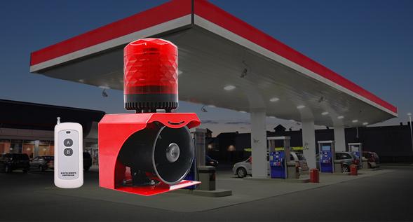 加油站—无线遥控警报声光报警器的应用