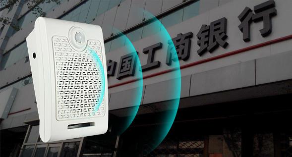 工商自助银行-语音提示器的应用!