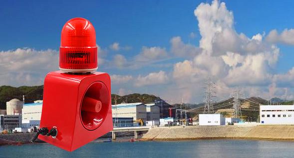 阳江核电站-便携式声光报警器在工厂中的应用
