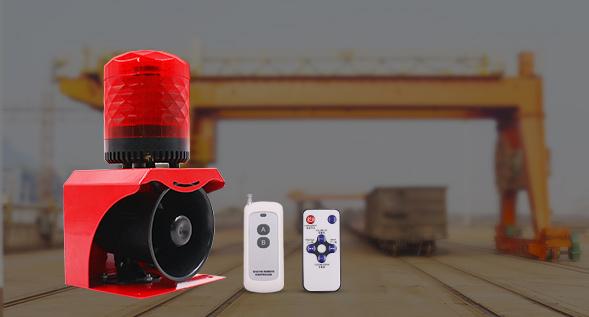 某钢铁制品公司-无线遥控声光报警器的应用