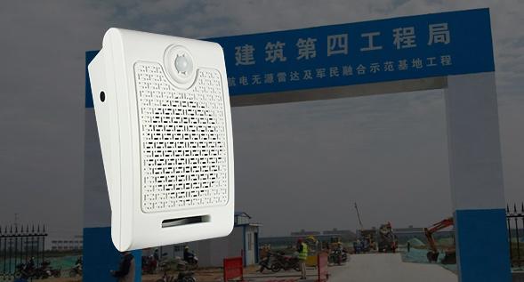 某局-工地语音提示器的应用