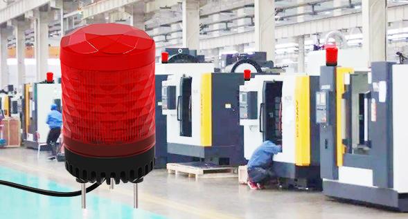 机械设备—信号警示灯的应用