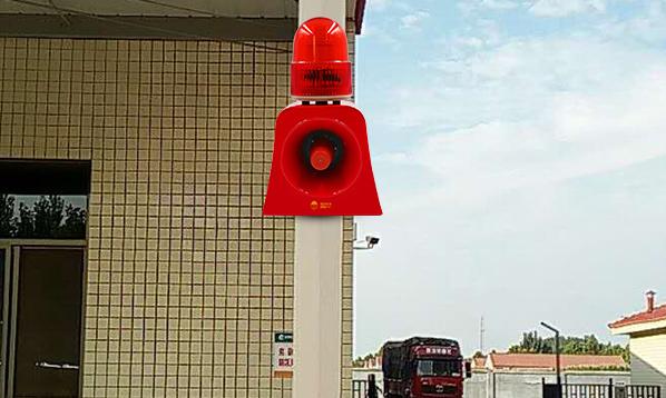 厂区—声光报警器案例分析