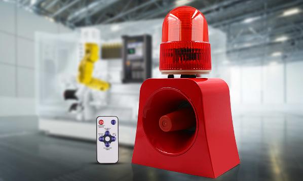 车间机械设备—声光报警器案例分析