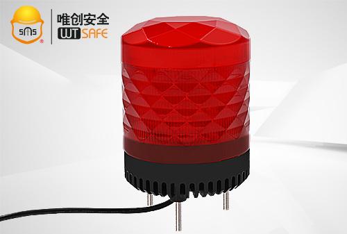 SF-904-红色
